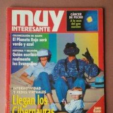 Coleccionismo de Revista Muy Interesante: REVISTA MUY INTERESANTE. Nº 155. ABRIL 1994.. Lote 54860859