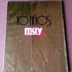 Coleccionismo de Revista Muy Interesante: REVISTA MUY INTERESANTE. ESPECIAL 10 AÑOS. Nº 120. MAYO 1991.. Lote 54860948