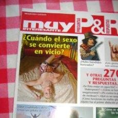 Coleccionismo de Revista Muy Interesante: MUY INTERESANTE EXTRA PREGUNTAS Y RESPUESTAS VERANO 2011. Lote 55858783