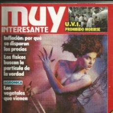 Coleccionismo de Revista Muy Interesante: REVISTA MUY INTERESANTE Nº 108 MAYO 1990 . INFLACCIÓN: POR QUÉ SE SIPARAN LOS PRECIOS. Lote 56183758