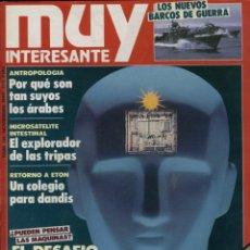 Coleccionismo de Revista Muy Interesante: REVISTA MUY INTERESANTE Nº 114 NOVIEMBRE 1990 EL DESAFIO DE LA INTELIGENCIA ARTIFICIAL 220 PÁGINAS*. Lote 56563013