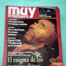Coleccionismo de Revista Muy Interesante: LOTE DE 14 NUMEROS DE LA REVISTA MUY INTERESANTE. Lote 57029284