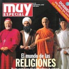 Collectionnisme de Magazine Muy Interesante: REVISTA MUY INTERESANTE ESPECIAL. Lote 57768866