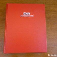 Coleccionismo de Revista Muy Interesante: MUY INTERESANTE AÑO 1994 COMPLETO DEL Nº 152 AL Nº 163 REVISTAS ENCUADERNADAS EN CARPETA ORIGINAL. Lote 61700428