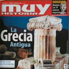 Coleccionismo de Revista Muy Interesante: REVISTA MUY HISTORIA N° 7, LA GRECIA ANTIGUA . 2006. Lote 62781064