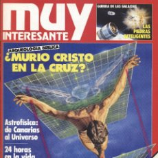 Coleccionismo de Revista Muy Interesante: REVISTA MUY INTERESANTE Nº.47 - IV. 1985 - ARQUEOLOGIA BIBLICA, MURIO CRISTO EN LA CRUZ*. Lote 63633835