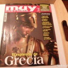 Collectionnisme de Magazine Muy Interesante: MUY HISTORIA Nº 42-EL ESPLENDOR DE GRECIA. Lote 64792347