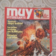 Coleccionismo de Revista Muy Interesante: REVISTA MUY INTERESANTE - Nº 5 - OCTUBRE 1981 - POR QUÉ DESPIERTA UN VOLCÁN. Lote 68774433