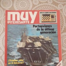 Coleccionismo de Revista Muy Interesante: REVISTA MUY INTERESANTE - Nº 7 - DICIEMBRE 1981. Lote 68774489