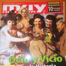 Colecionismo da Revista Muy Interesante: MUY HISTORIA Nº 25 - ESPECIAL, OCIO Y VICIO EN LA HISTORIA -. Lote 72924971