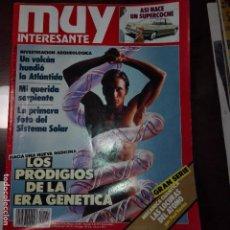 Coleccionismo de Revista Muy Interesante: MUY INTERESANTE.- SEPTIEMBRE DE 1990 NUMERO 112. Lote 74628703