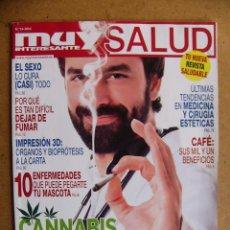 Coleccionismo de Revista Muy Interesante: MUY INTERESANTE Nº 5 SALUD DEJAR DE FUMAR ERES BUHO O ALONDRA LA MARIA 10 ENFERMEDADES DE MASCOTAS. Lote 124208346