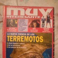 Coleccionismo de Revista Muy Interesante: MUY INTERESANTE -N 286 - MARZO 2005. Lote 81039820