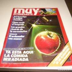 Collectionnisme de Magazine Muy Interesante: REVISTA MUY INTERESANTE Nº 85 JUNIO 1988 . Lote 82951368