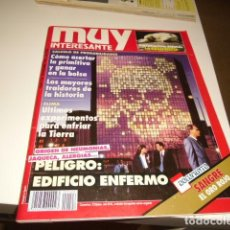 Collectionnisme de Magazine Muy Interesante: REVISTA MUY INTERESANTE Nº 126 NOVIEMBRE 1991 . Lote 82951476