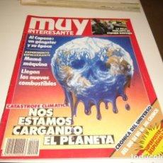 Collectionnisme de Magazine Muy Interesante: REVISTA MUY INTERESANTE Nº 94 MARZO 1989. Lote 82951536