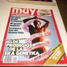 Collectionnisme de Magazine Muy Interesante: REVISTA MUY INTERESANTE Nº 112 SEPTIEMBRE 1990. Lote 82951572