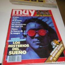 Collectionnisme de Magazine Muy Interesante: REVISTA MUY INTERESANTE Nº 109 JUNIO 1990. Lote 82951640