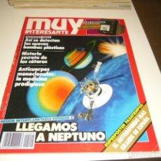 Collectionnisme de Magazine Muy Interesante: REVISTA MUY INTERESANTE Nº 99 AGOSTO 1989. Lote 82952732