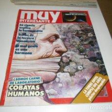 Collectionnisme de Magazine Muy Interesante: REVISTA MUY INTERESANTE Nº 93 FEBRERO 1989. Lote 82952876
