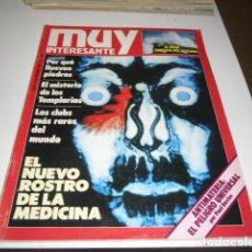 Collectionnisme de Magazine Muy Interesante: REVISTA MUY INTERESANTE Nº 76 SEPTIEMBRE 1987. Lote 82953032