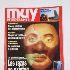 Coleccionismo de Revista Muy Interesante: REVISTA MUY INTERESANTE. - Nº 169. JUNIO 1995. LAS RAZAS NO EXISTEN. TDKR35 . Lote 84363960