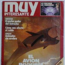 Coleccionismo de Revista Muy Interesante: REVISTA MUY INTERESANTE Nº14 1982. MUY BUEN ESTADO. Lote 87505352