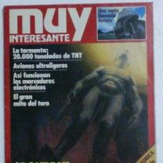 Coleccionismo de Revista Muy Interesante: REVISTA MUY INTERESANTE Nº16 1982. MUY BUEN ESTADO. Lote 87505428