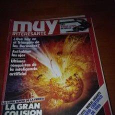 Coleccionismo de Revista Muy Interesante: MUY INTERESANTE NUMERO 67 DICIEMBRE 1986. Lote 89555812