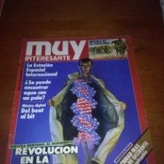 Coleccionismo de Revista Muy Interesante: MUY INTERESANTE NUMERO 82. MARZO 1988. B5R. Lote 89556992
