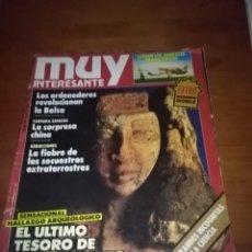 Coleccionismo de Revista Muy Interesante: MUY INTERESANTE NUMERO 84 MAYO 1988. B5R. Lote 89557060