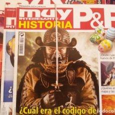 Coleccionismo de Revista Muy Interesante: LOTE 4 REVISTAS REVISTA MUY INTERESANTE HISTORIA. AÑOS 2012, 2013 Y 2015. Lote 92059410