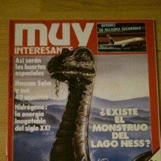 Coleccionismo de Revista Muy Interesante: REVISTA MUY INTERESANTE Nº 63 AGOSTO 1986. Lote 95901707