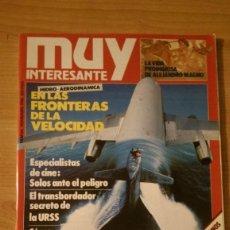 Coleccionismo de Revista Muy Interesante: REVISTA MUY INTERESANTE Nº 66 NOVIEMBRE 1986. Lote 95901811