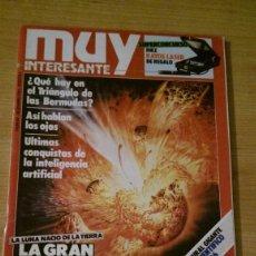 Coleccionismo de Revista Muy Interesante: REVISTA MUY INTERESANTE Nº 67 DICIEMBRE 1986. Lote 95901847