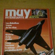 Coleccionismo de Revista Muy Interesante: REVISTA MUY INTERESANTE Nº 68 ENERO 1987. Lote 95901871