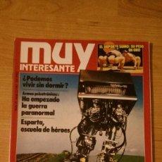 Coleccionismo de Revista Muy Interesante: REVISTA MUY INTERESANTE Nº 70 MARZO 1987. Lote 95901951