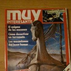 Coleccionismo de Revista Muy Interesante: REVISTA MUY INTERESANTE Nº 73 JUNIO 1987. Lote 95902099