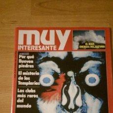 Coleccionismo de Revista Muy Interesante: REVISTA MUY INTERESANTE Nº 76 SEPTIEMBRE 1987. Lote 95902187