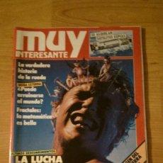 Coleccionismo de Revista Muy Interesante: REVISTA MUY INTERESANTE Nº 78 NOVIEMBRE 1987. Lote 95902327
