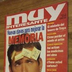 Coleccionismo de Revista Muy Interesante: REVISTA MUY INTERESANTE Nº181, AÑO 1996. NUEVAS CLAVES PARA MEJORAR LA MEMORIA. Lote 98816435