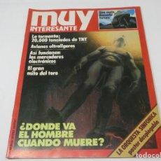 Coleccionismo de Revista Muy Interesante: REVISTA MUY INTERESANTE Nº 016 16 SEPTIEMBRE 1982. Lote 99388055