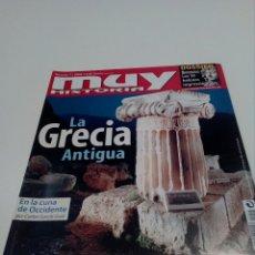 Coleccionismo de Revista Muy Interesante: MUY HISTORIA N°7. AÑO 2006.. Lote 99830220