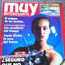 Colecionismo da Revista Muy Interesante: MUY INTERESANTE -- Nº 118 -- MARZO 1991 --. Lote 100072379