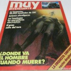 Coleccionismo de Revista Muy Interesante: REVISTA MUY INTERESANTE Nº 016 16 SEPTIEMBRE 1982. Lote 101031983
