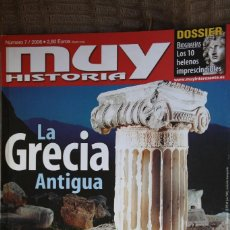 Coleccionismo de Revista Muy Interesante: MUY HISTORIA Nº 7. LA GRECIA ANTIGUA. Lote 109807499