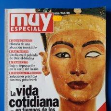 Coleccionismo de Revista Muy Interesante: REVISTA MUY ESPECIAL (HISTORIA) N°33 ENERO/FEBRERO 1998.LA VIDA COTIDIANA EN TIEMPOS DE LOS FARAONES. Lote 110744686