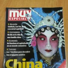 Coleccionismo de Revista Muy Interesante: REVISTA MUY ESPECIAL NUMERO 57 - PRIMAVERA 2002 - CHINA HOY Y SIEMPRE. Lote 111737344