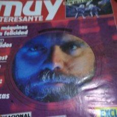 Coleccionismo de Revista Muy Interesante: MUY INTERESANTE NUMERO 90. Lote 112161183