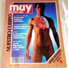 Coleccionismo de Revista Muy Interesante: ESPECIAL MUY INTERESANTE Nº1, PRIMAVERA 1990 - NUESTRO CUERPO. Lote 118275383
